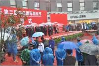 A II. Kínai Nemzetközi Toll- és Pehelyfesztivál Luanban ünnepélyes keretek között megnyílt