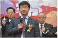 省人大常委会副主任朱先发宣布第二届中国国际羽绒节开幕